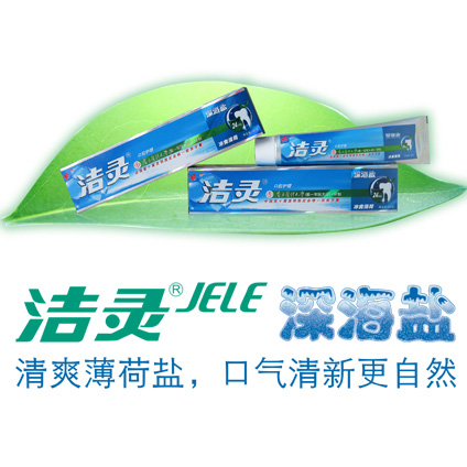 a study of toothpaste category in Himalaya herbal toothpaste: category and brand involvement in an emerging market case study solution, himalaya herbal toothpaste: category and brand involvement in an.